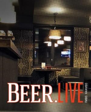 Бир Лив (Beerlive.com.ua) - пивоварня-паб на Оболоне на Сталинграда 16-В. Отзывы