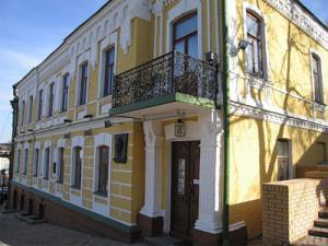 Музей Булгакова в Киеве - отзыв о посещении экскурсии, цена и стоит ли туда идти?