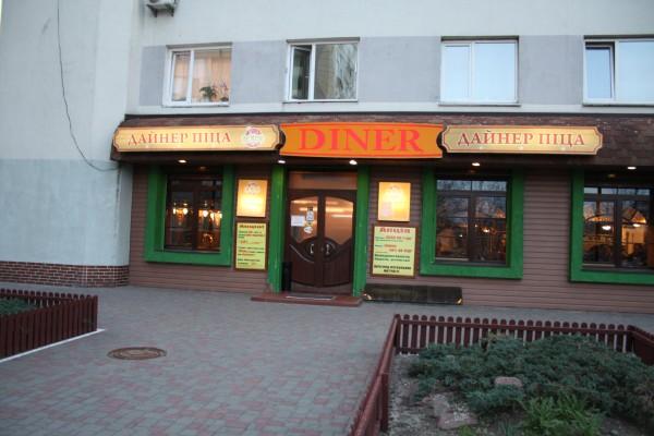 Diner Pizza (Дайнер Пицца) - отзыв о посещении пиццерии на Оболони (ул.Тимоешнко)