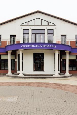 Соломенская броварня - паб в Киеве. Отзыв о посещении и тест меню пива фото
