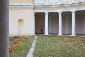 александрийский парк белая церковь  дендропарк