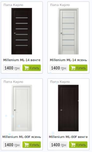 Дверной олимп (dvernoyolimp.com.ua) - отзыв о заказе дверей в Ирпене. Личный опыт