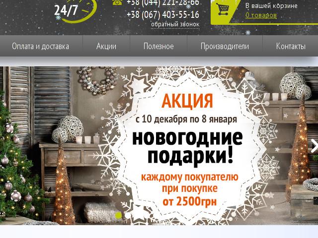 Дверной олимп (dvernoyolimp.com.ua)