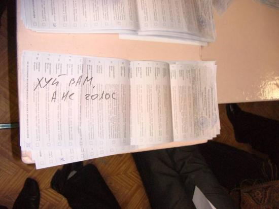 бюллетени на выборах 2010 прикол